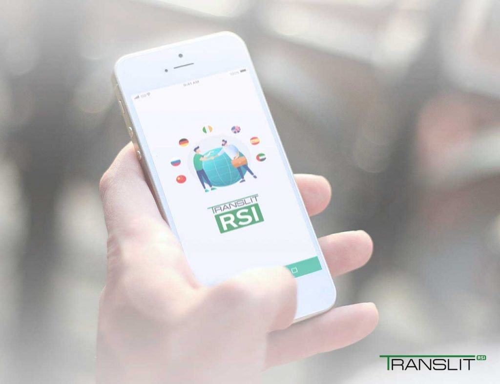 translit-rsi-app